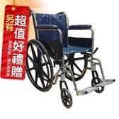 來而康 富士康 機械式輪椅 FZK-140 可拆腳 不可拆手(一般) 輪椅A款補助 贈 熊熊愛你中單