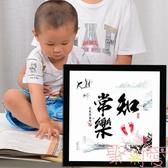 知足常樂字畫寶寶腳印手印畫紀念手足印畫彌月【聚可愛】