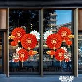 2022新年聖誕貼紙商場店鋪珠寶餐廳服裝店布置玻璃門裝飾靜電貼畫 品味生活