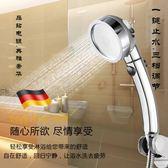 德國帶開關花灑噴頭超強增壓手持花酒淋浴室家用加壓單蓮蓬頭套裝【全館88折】