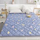 床墊軟墊家用墊被床護墊宿舍褥子薄款床褥1.5m床夏季雙人單人學生 LX