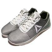 Reebok 訓練鞋 Crossfit Nano 7 綠 白 男鞋 運動鞋 健身專用【PUMP306】 BS9641