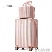 行李箱系列 行李箱女皮箱拉桿箱男小型20學生旅行箱潮密碼箱子 快意購物網