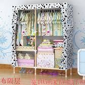 衣櫃 衣櫃實木2門簡約現代經濟型簡易布衣櫃布藝組裝雙人收納兒童衣櫥 傾城小鋪
