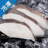 【格陵蘭嚴選】極鮮大比目魚切片-中段1包      (560G±5%/包)【愛買冷凍】