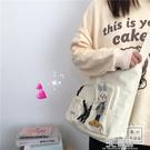 韓國ins古著感學生帆布包日系原宿百搭可愛chic少女心單肩斜背包 3C優購