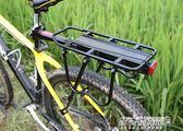 車貨架  山地車貨架快拆式自行車後座尾架單車配件可載人騎行裝備行李架igo   傑克型男館