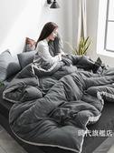 加厚保暖冬被子單人床學生宿舍春秋被芯冬季空調棉質被10斤XW(一件免運)