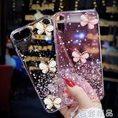 奢華網紅XSmax手機殼蘋果7plus全包邊iPhoneXR滴膠軟套11硅膠防摔