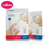 六甲村 母乳保鮮袋(250ml/20入)乙盒