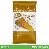 Kiddylicous 英國童之味 原裝進口-甜薯脆片56g[衛立兒生活館]
