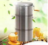 搖蜜機304全不銹鋼加厚小型蜂蜜分離機搖糖機打糖機養蜂工具igo 3c優購