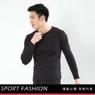 3M吸濕排汗技術機能 內裡刷毛 保暖衣 發熱衣 男生款圓領  黑色
