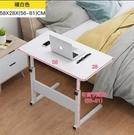 可移動電腦桌臥室簡約租房宿舍簡易家用學生...