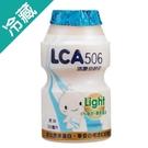 味全LCA506原味活菌發酵乳100ml*10入【愛買冷藏】