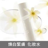 NARUKO 白玉蘭鑽采超緊緻美白化妝水EX 150ml