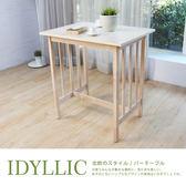 吧台桌 IDYLLIC 北歐日式吧台餐桌 / 橡木色【H&D DESIGN】