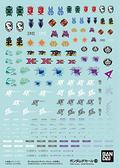 萬代 鋼彈模型配件 水貼紙124 鋼彈創鬥者潛網大戰系列通用1 HG 1/144 地球 天王星 TOYeGO 玩具e哥