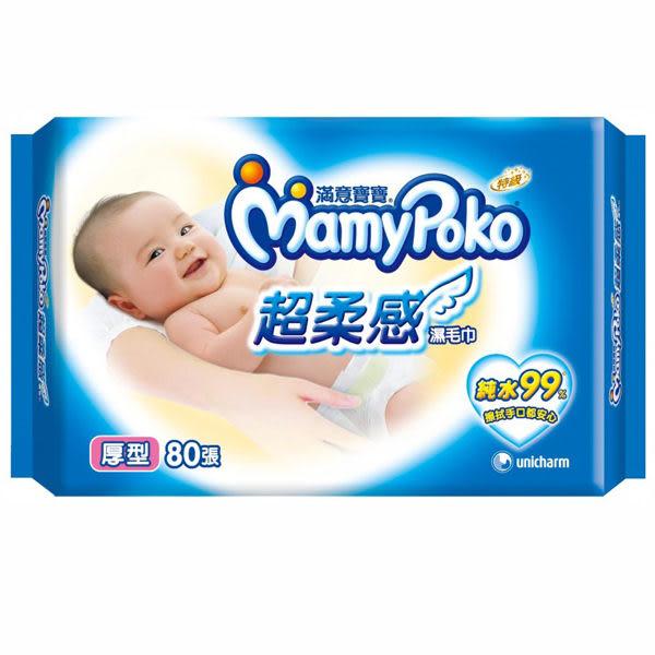 滿意寶寶 濕巾厚型補充包80p*12包/箱