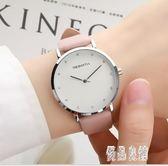 冷淡風大氣百搭 女士時裝手表學生韓版簡約時尚大表盤休閒防水TT45【優品良鋪】