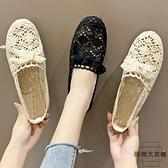 夏季網鞋透氣網面涼鞋孕婦軟底豆豆鞋平底單鞋女鞋【時尚大衣櫥】