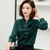 氣質立領波浪荷葉設計OL新鮮人襯衫上衣[9S163-PF]美之札