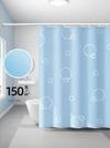 浴簾 浴室擋水浴簾衛生間套裝免打孔窗簾布洗澡掛簾加厚垂墜防水拉簾子TW【快速出貨八折鉅惠】