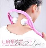 手持頸部按摩器夾脖子小神器頸椎按摩器手動肩頸疏通儀按摩滾輪式雙十二