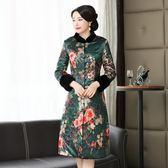 禮服洋裝 真絲夾棉旗袍女冬加厚改良長袖毛領唐裝旗袍復古媽媽裝厚 糖果時尚
