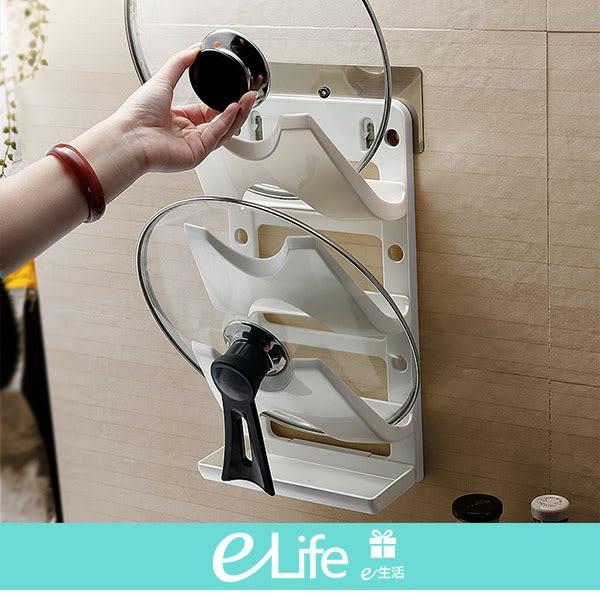 無痕貼三層鍋蓋架5058 置物架收納架 廚房 鍋蓋架 無痕貼【e-Life】