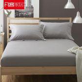 床單 床笠單件全棉床墊套1.5米棉質床單床罩床套1.8床席夢思保護套定制  mks新年禮物
