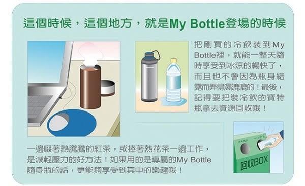 象印*0.6L*童用不鏽鋼真空保溫瓶(SC-MC60)