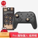[哈GAME族]滿$399免運費 可刷卡 良值 IINE Switch NS PRO控制器用 魔物獵人 PRO控制器 類比套 L502