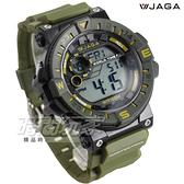 JAGA 捷卡 活力電子運動計時男錶 防水可游泳 鬧鈴 學生錶 橡膠 M1131-AF(黑綠)