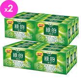 綠的GREEN 藥皂(80gx6入)x2組