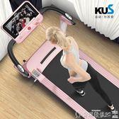跑步機靜音迷你折疊語音控速小型室內電動智慧平板LX爾碩數位3c