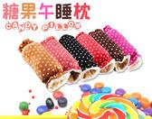 抱枕【ZHW002】韓國流行糖果暖暖靠枕-123ok