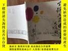 二手書博民逛書店丁銳香港速寫集罕見簽名本 ( d75)Y266787 丁銳 繪 嶺南美術出版社 ISBN:978753620