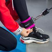 龍門架練臀腿部健身訓練器材腳環綁腿扣腳踝綁帶不會晃不泄力配件   初見居家