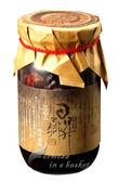 即期~洛神蜜餞~(有樹上紅寶石、紅葵之稱)(日昇之鄉)---台東縣太麻里農會