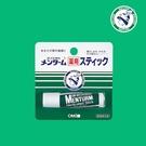 日本 近江兄弟社 滋潤護唇膏 4g 薄荷護脣膏 潤唇膏 護脣膏 脣膏