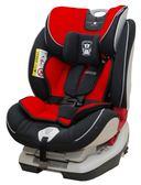 [ 家事達 ] COZY N SAFE(安可仕) 汽車安全座椅-紅色   特價 ISO-FIX汽座