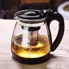 玻璃冷水壺耐高溫涼白開水杯壺果汁扎壺家用套裝耐高溫涼水壺『摩登大道』