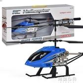 無人機 遙控飛機直升機充電兒童玩具男孩搖控超大航模成人飛行器無人機 雙12