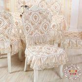 餐椅墊套裝布藝防滑家用椅套歐式簡約現代清新田園桌布餐椅套坐墊