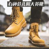 馬丁靴 馬丁靴男士高筒靴子大頭工裝鞋中筒英倫男靴踢不爛大黃靴工裝靴 酷我衣櫥