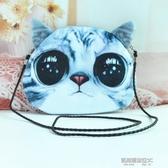動物包小貓可愛貓咪背包少女斜背包動物圓包單肩包個性創意兔包包萌錢包 凱斯盾