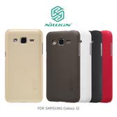 ☆愛思摩比☆NILLKIN Samsung Galaxy J2 超級護盾保護殼 抗指紋磨砂硬殼 保護套