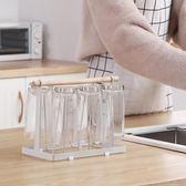 玻璃杯架水杯架創意杯子架子瀝水架放杯子的置物架家用收納架托盤 【快速出貨】