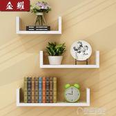 牆上置物架客廳牆壁掛牆面隔板擱臥室多層書架免打孔簡約現代裝飾   草莓妞妞